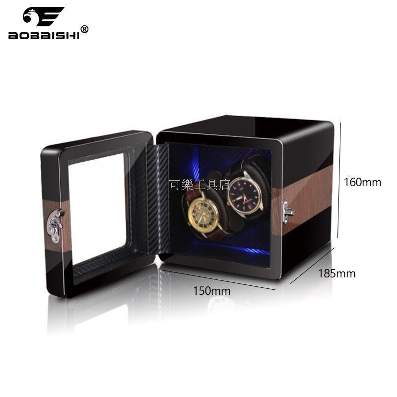 轉錶盒搖錶器靜音上鍊盒全自動搖錶器機械錶 奧佰時搖表器自動機械表上鏈盒轉表器晃表器旋轉擺表器立式手表
