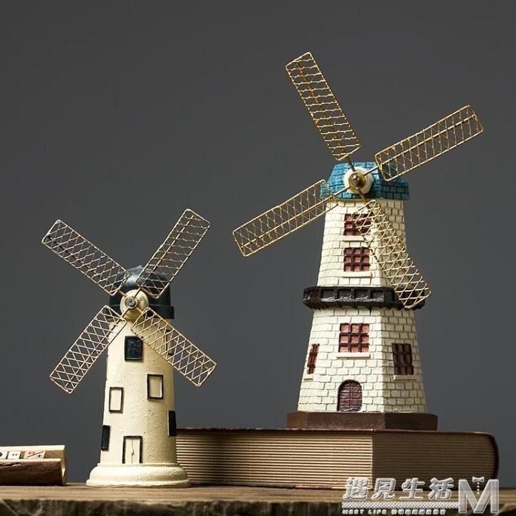 荷蘭創意風車復古書架小擺件客廳裝飾品北歐服裝店鋪櫃子書櫃擺設