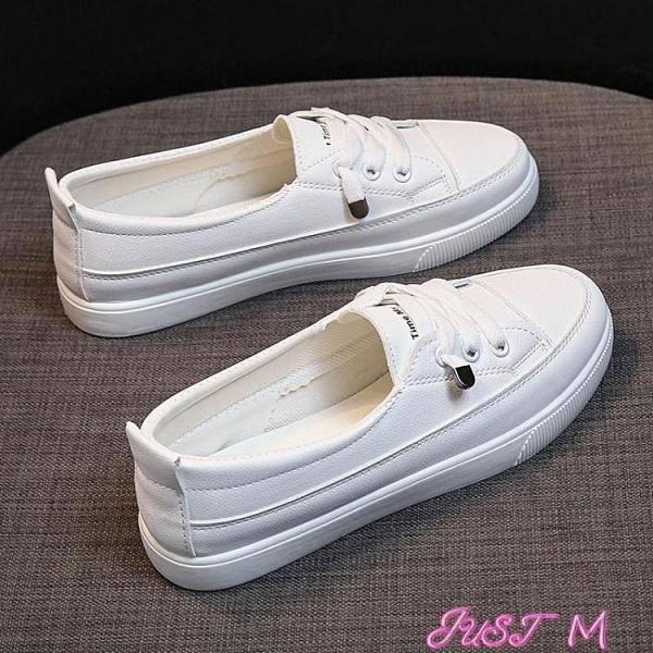 小白鞋小白鞋女春季透氣夏款淺口韓版百搭2021新款潮鞋板鞋學生白鞋單鞋 JUST M