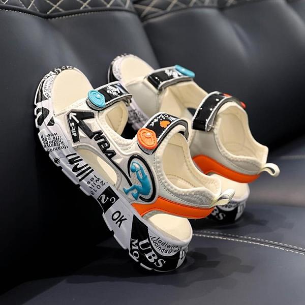 男童涼鞋2021新款夏季中大童軟底防滑沙灘鞋小學生夏天休閒兒童鞋 幸福第一站