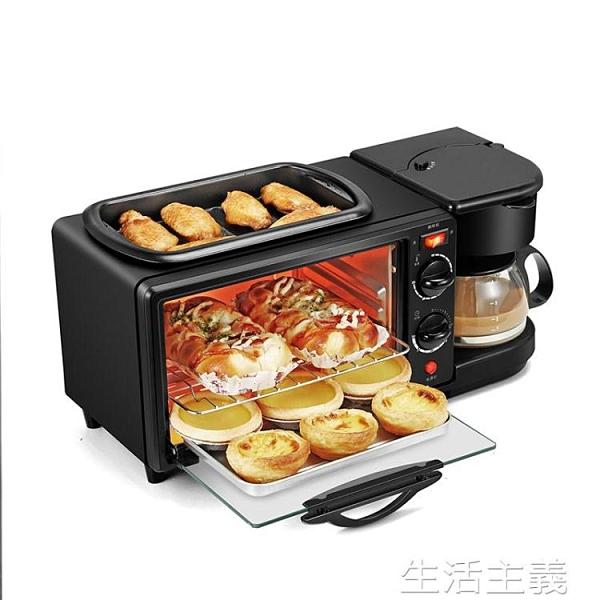 麵包機 早餐機三合一家用多功能烤箱1人-2人咖啡機多士爐三明治懶人神器 MKS生活主義