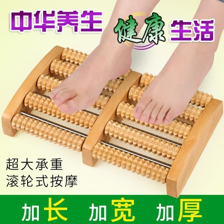 足底腳底木質滾輪式實木腳部足部腿部按摩腳器穴位滾珠家用