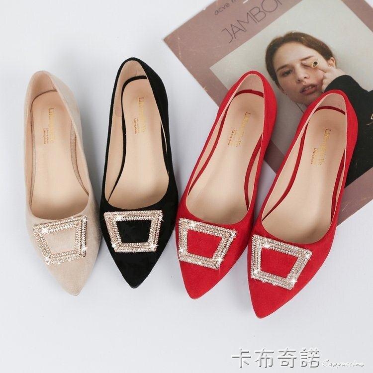 婚鞋女新款仙女鞋子女尖頭平底紅色新娘鞋水鑚方扣單鞋伴娘鞋