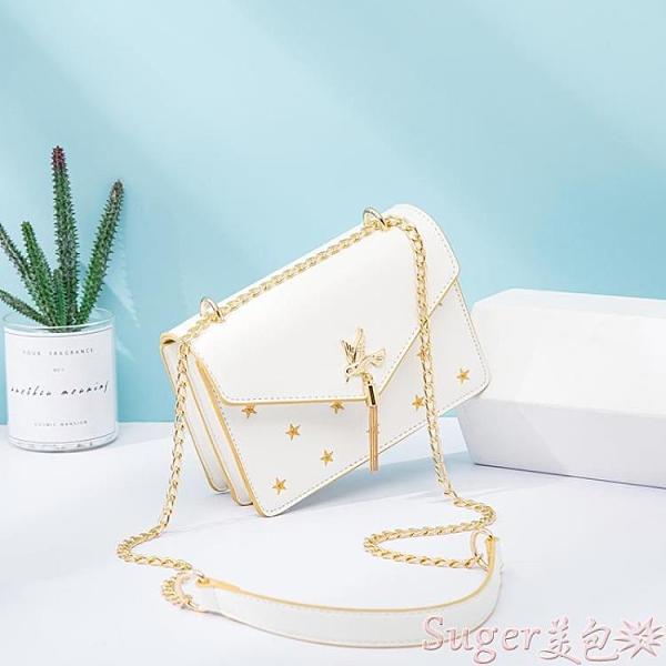 流蘇包 2021小包包女包2021新款潮流行時尚網紅斜背包質感側背流蘇小方包 suger 新品