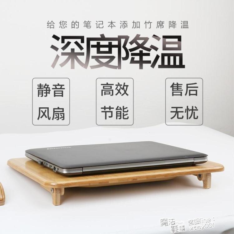 筆記本散熱器底座15.6寸14英寸17.3聯想華碩戴爾蘋果華為手提電腦支架托架