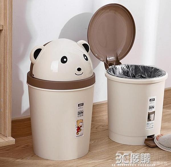 卡通可愛垃圾桶 家用廁所衛生間廚房客廳臥室簡約小號帶蓋拉圾筒 3C優購