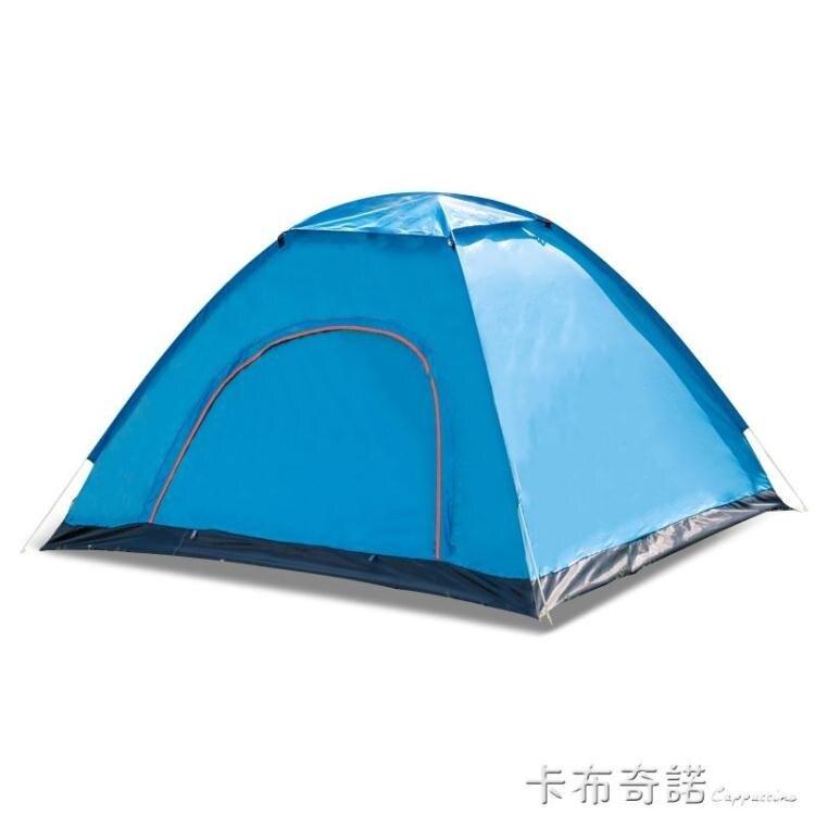 帳篷戶外野營保溫防雨防暴雨加厚雙人野外野餐速開全自動露營裝備 卡布奇诺