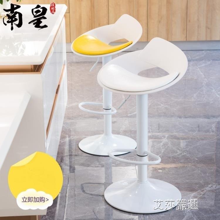 快速出貨 吧台椅現代簡約靠背酒吧椅子創意吧凳家用凳子升降吧椅高腳凳
