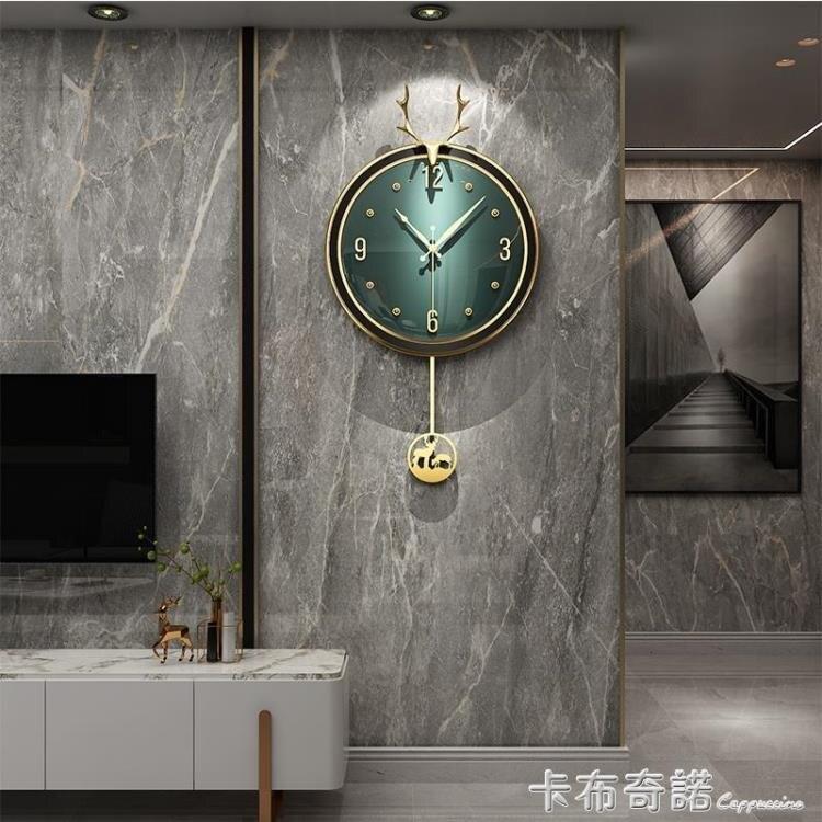 北欧式钟表掛钟餐客厅掛墙时尚时钟家用大气网红现代简约掛墙轻奢