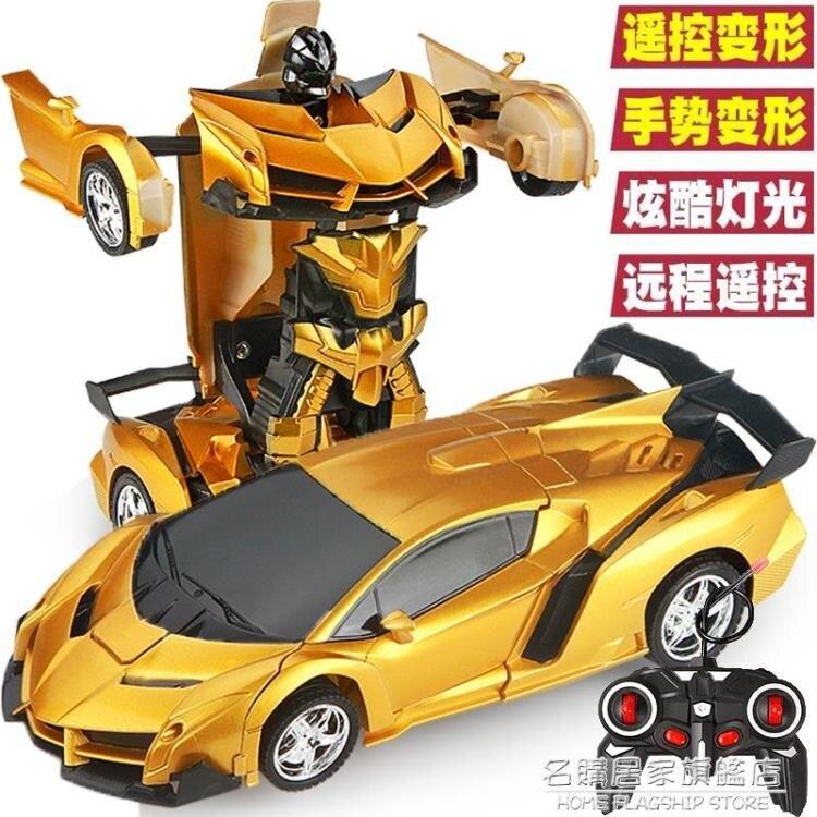 感應變形遙控車兒童玩具機器人遙控汽車金剛無線賽車男孩生日禮物