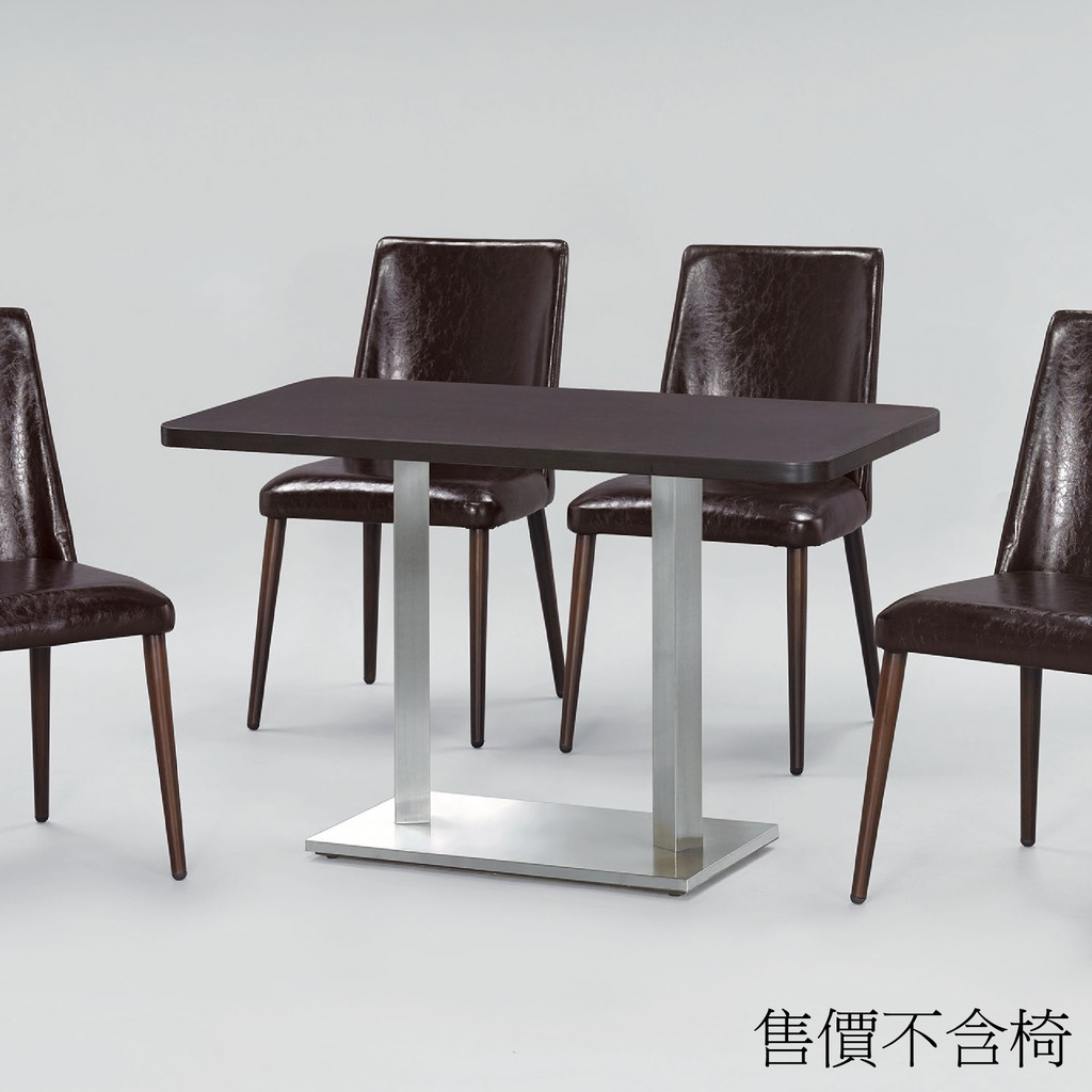 【61cm長方桌-C840-2】餐桌伸縮 長型餐桌組 北歐大理石桌子 圓形桌 餐桌椅組【金滿屋】