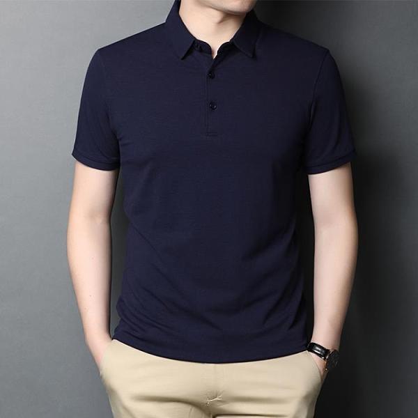 夏季翻領純色短袖T恤男士純棉polo衫韓版休閒男裝t血薄款百搭半袖【快速出貨】