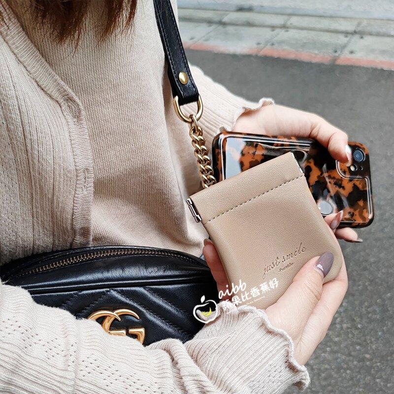實拍】軟皮革彈片 零錢包 超多色 總有你愛的 皮革 耳機包 飾品收納 鑰匙包 小包專用 收納包 收納袋 包中包 小物包