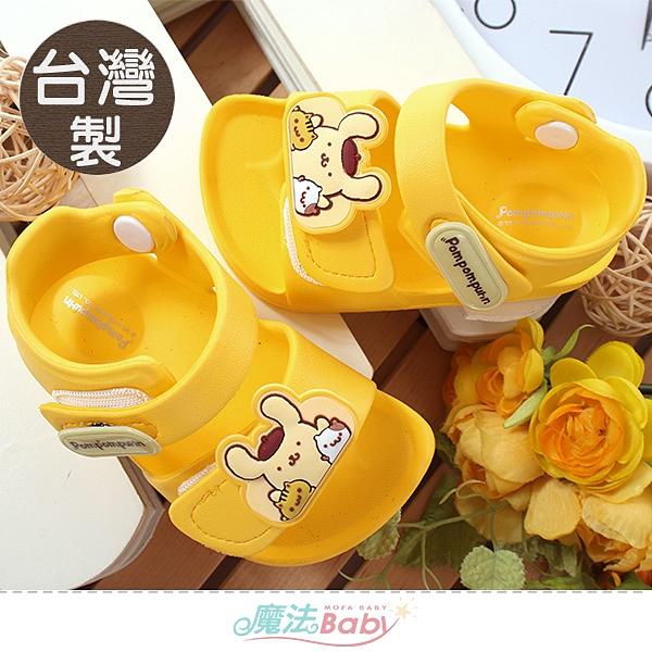 男女童鞋 台灣製布丁狗授權正版輕量舒適涼鞋 魔法Baby