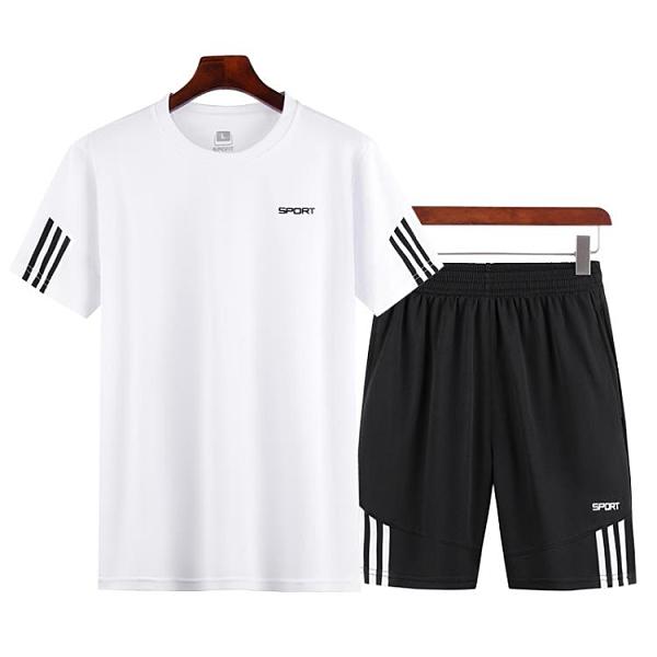 休閒運動套裝 運動套裝男短袖夜跑夏季休閑兩件套健身服透氣跑步透氣速干衣 夢藝家