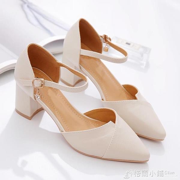 達芙妮沿薦單鞋女春季新款休閒百搭一字扣中跟粗跟尖頭高跟鞋 格蘭小鋪