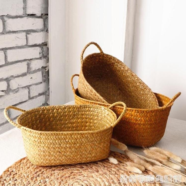 海草編織收納籃橢圓形廚房收納筐藤編家居雜物筐菜籃收納儲物籃子