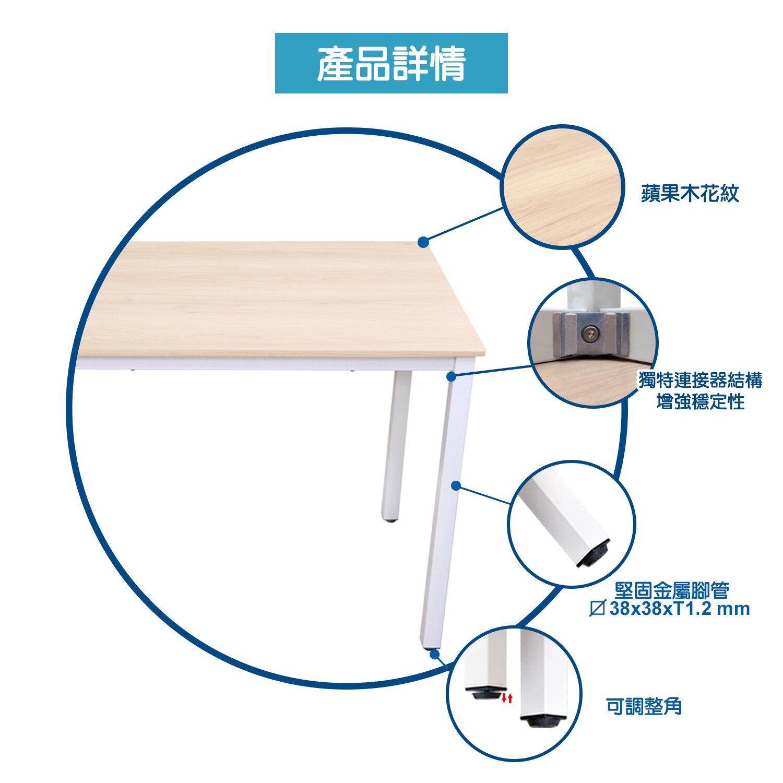全球生活家-寬140cm簡約環保材質無甲醛多功能桌/電腦桌/餐桌/工作桌/書桌台灣製造TGL-1460(AP)