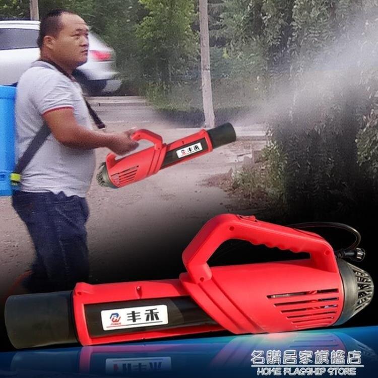 三代電動噴霧器送風筒農用手提彌霧機送風槍吹風筒噴霧機高壓噴頭