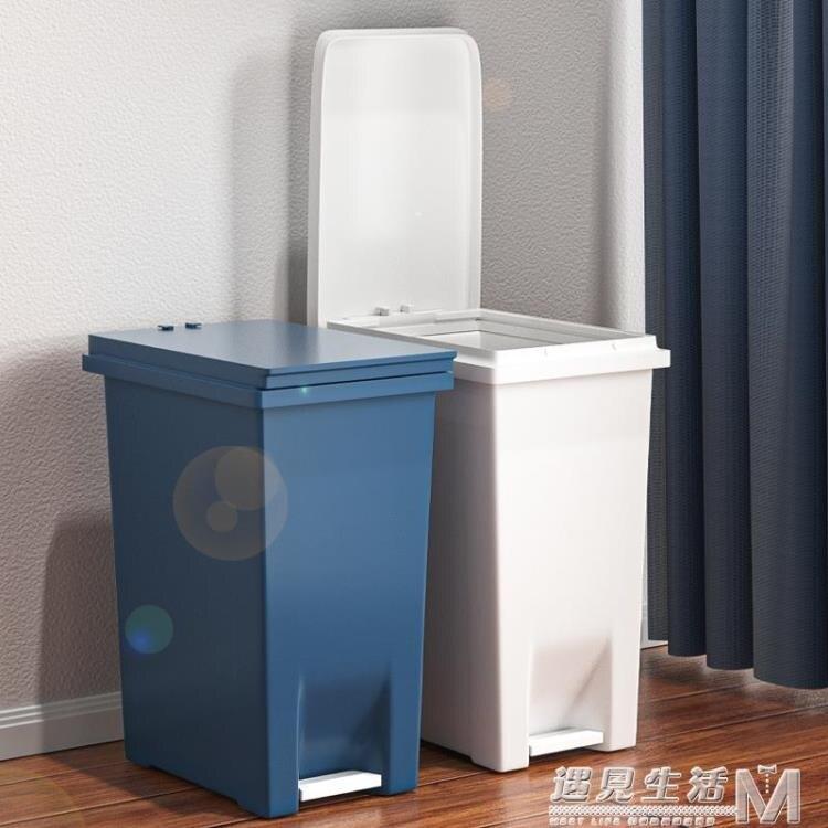 垃圾桶家用帶蓋腳踩腳踏衛生間廁所客廳廚房有蓋北歐風分類垃圾桶