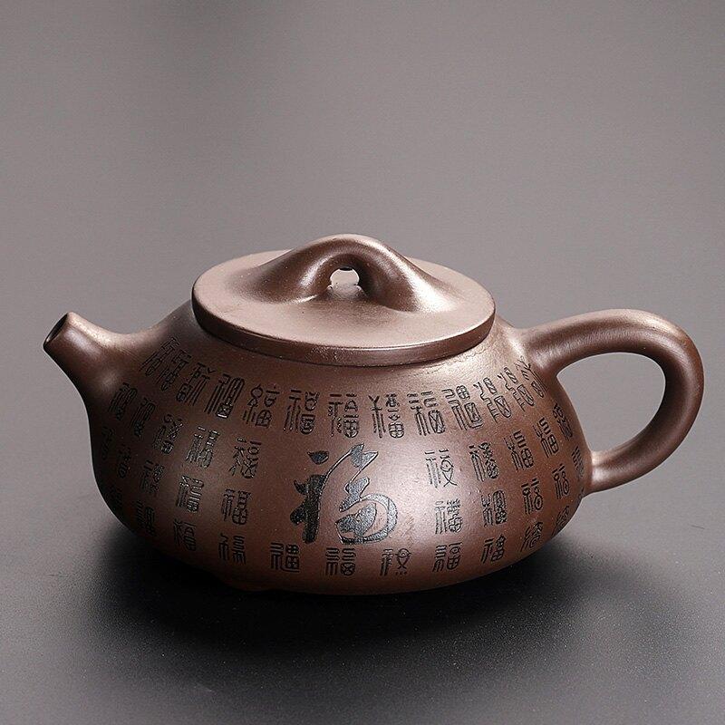 紫砂壺功夫茶具家用泡茶器中式復古單個茶壺辦公沖茶器陶瓷西施壺