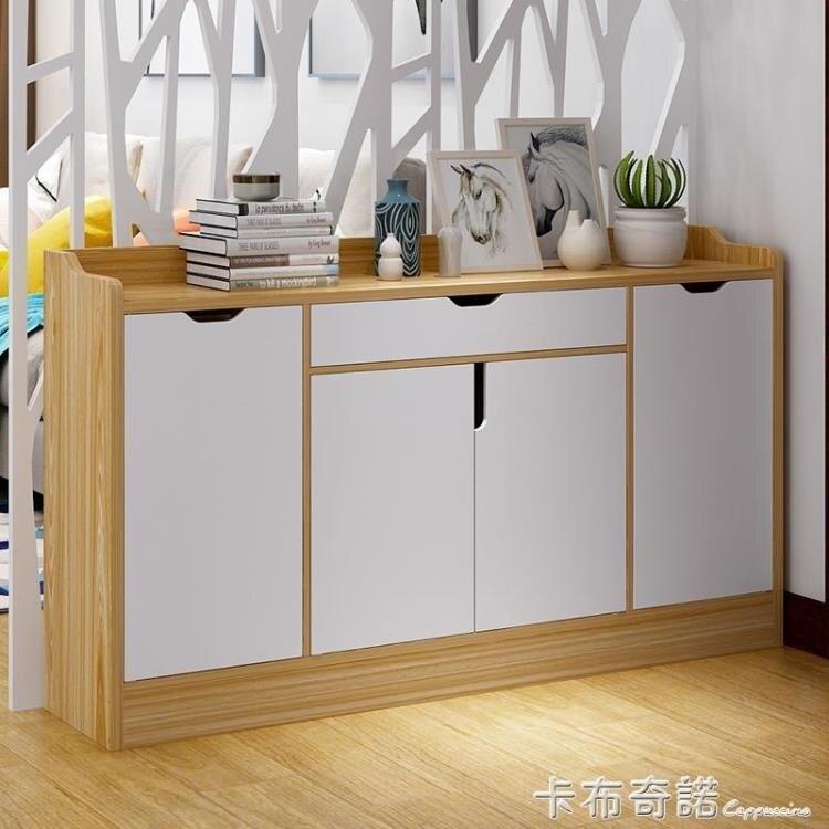 鞋櫃進門口簡約家用簡易經濟型客廳玄關收納櫃仿實木質大容量鞋架