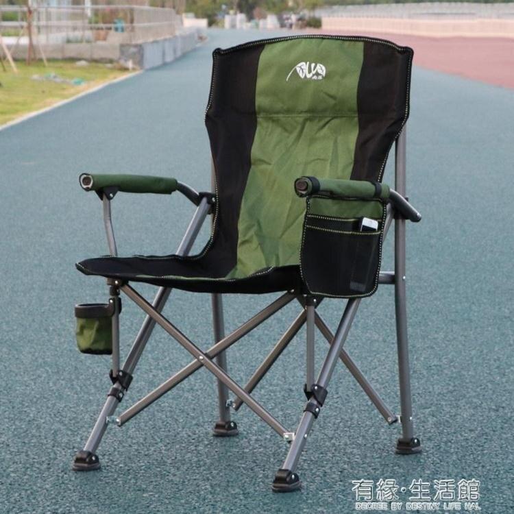 南落戶外摺疊椅子便攜式沙灘椅釣魚椅露營燒烤休閒家用寫生椅桌 七色堇 交換禮物 送禮
