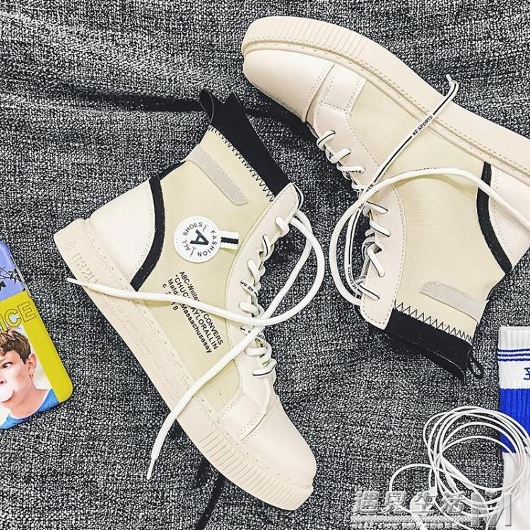 春季高筒帆布鞋男韓版百搭鞋子男潮鞋休閒高筒布鞋板鞋潮流男鞋子