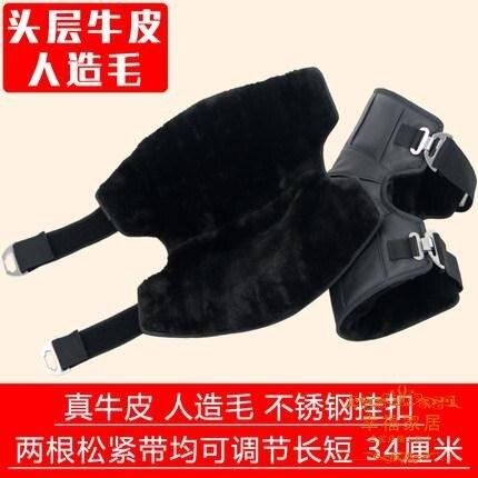 電動車護膝 摩托車護膝保暖騎車冬季騎行腿部防風防寒擋風膝蓋電動車護腿神器