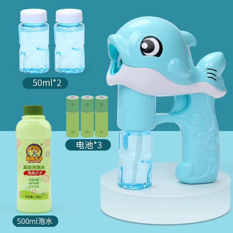 泡泡機 抖音同款網紅自動吹泡泡電動吹泡泡機兒童玩具海豚機全自動泡泡槍 【CM2882】