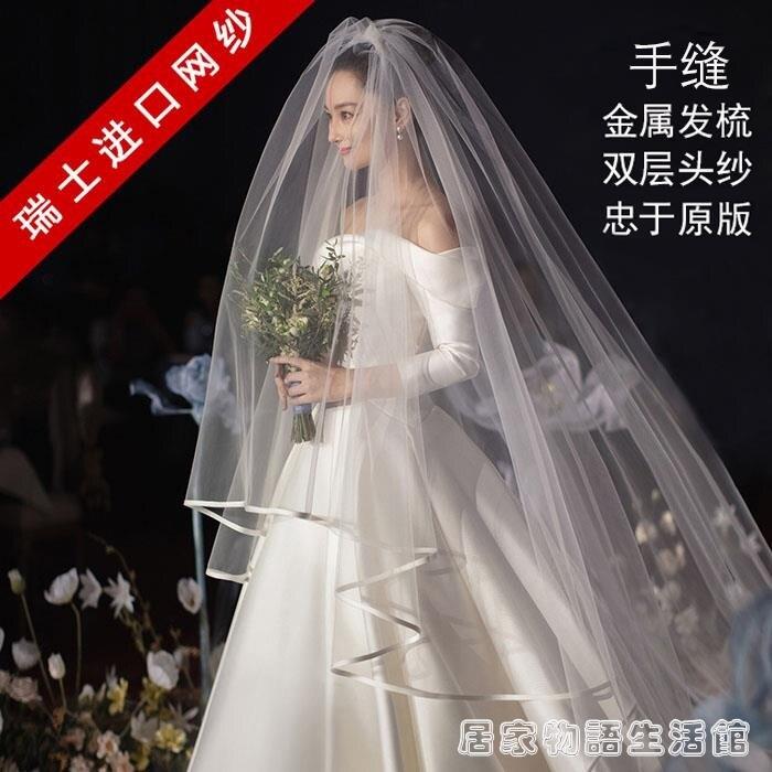 張馨予同款緞面包邊法式軟頭紗新娘結婚新款韓式超長3米旅拍頭飾