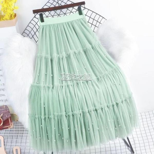 網紗長裙 新款網紗半身裙中長款高腰顯瘦百褶裙子釘珠蛋糕裙 A字紗裙女