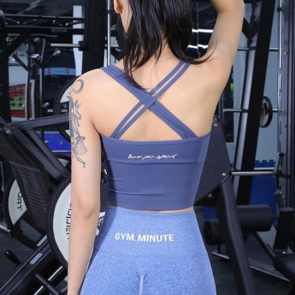 運動背心 背心式運動文胸女寬肩帶跑步防震定型美背健身瑜伽內衣速干高強度