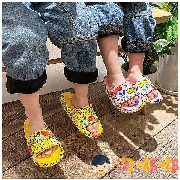 兒童拖鞋夏防滑女男童室內家用小孩洗澡寶寶涼拖【淘嘟嘟】