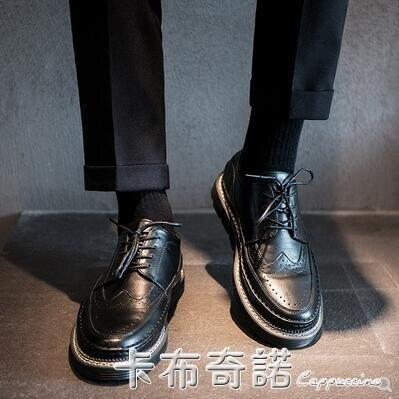皮鞋男夏季透氣布洛克黑色小皮鞋男韓版潮鞋英倫商務男士休閒皮鞋