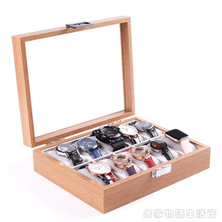 手表收納盒開窗花梨木紋皮革手表包裝整理盒擺地攤手錬盤手表架子