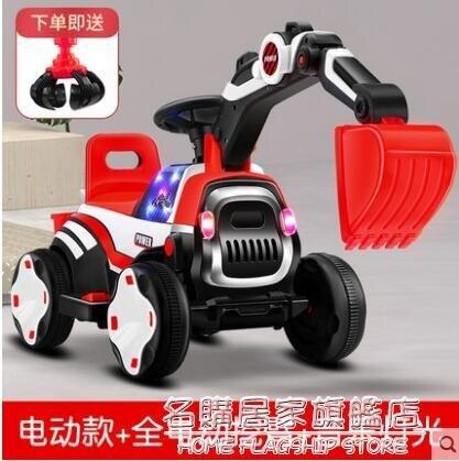 兒童挖掘機工程車男孩玩具車可坐人超大號可坐可騎挖土機電動挖機【】