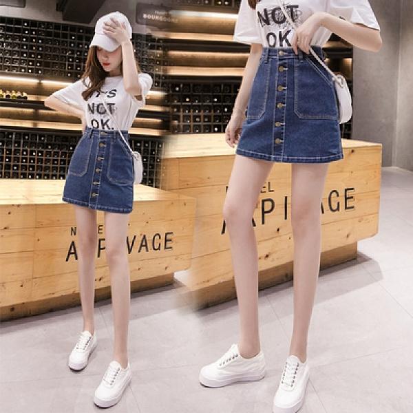 牛一排扣仔裙短裙女春季新款高腰A字裙胖mm200斤5842.1F039-B.依品國際