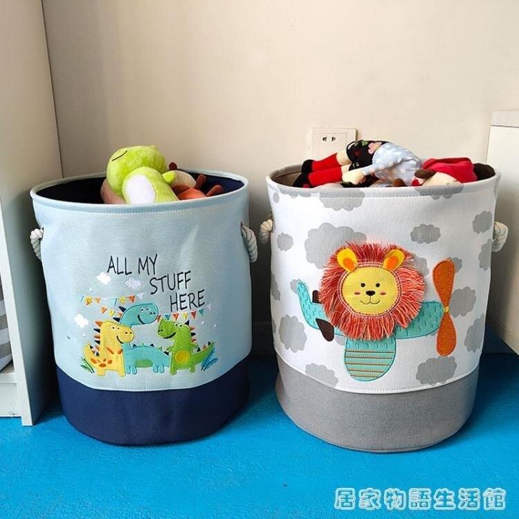 北歐髒衣籃家用髒衣服收納筐布藝雜物衣簍可摺疊裝寶寶玩具收納桶