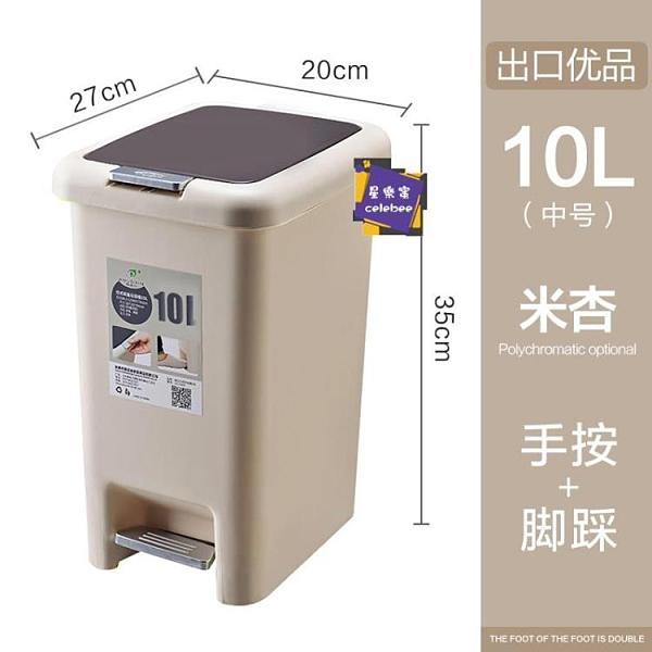 腳踏垃圾桶 紙簍筒 腳踏式垃圾桶有蓋家用客廳馬桶衛生間廁所廚房大號腳踩紙簍筒帶蓋
