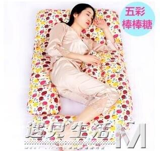 孕婦枕頭多功能護腰側睡枕u型孕期睡覺神器側臥腰枕g托腹抱枕睡枕