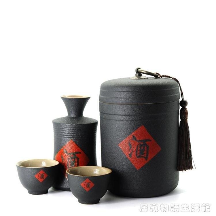 養生陶瓷燙酒壺半斤八兩酒具溫酒熱酒器加熱壺水燙溫酒壺酒盅