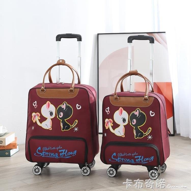 學生卡通短途旅游登機防水出差輕便拉桿旅行包女大容量手提行李袋