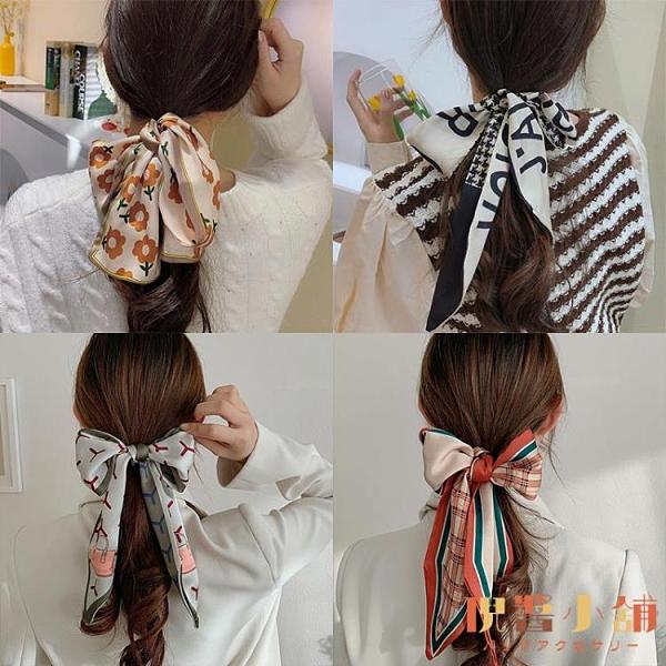 【2條裝】髮帶絲巾法式優雅復古高級扎頭繩發女綁發飄帶【倪醬小鋪】
