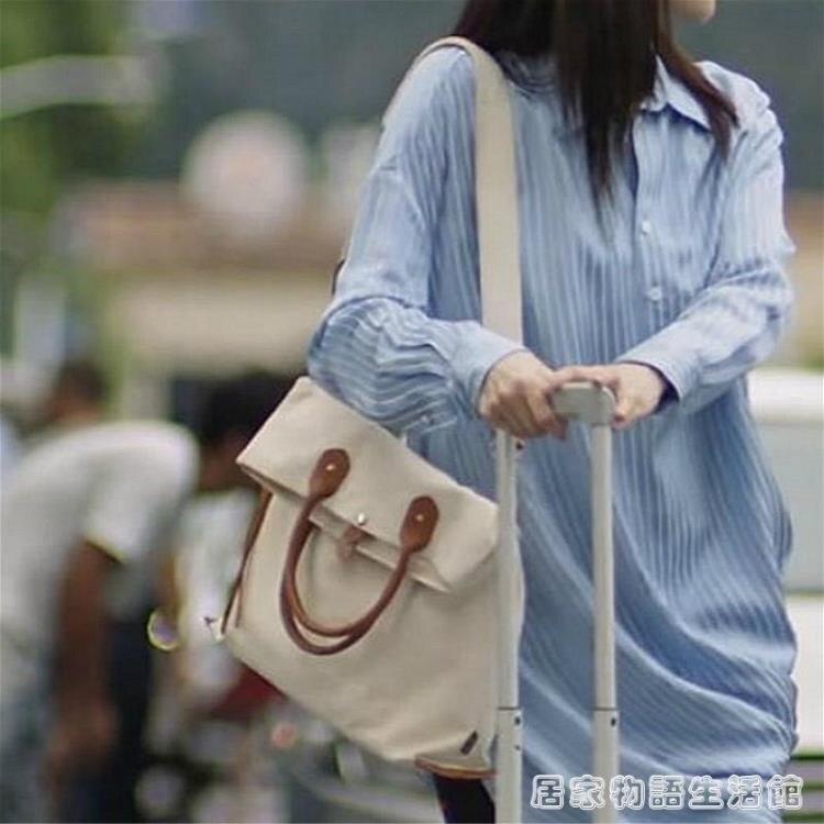 同款包包女新款潮大容量單肩斜挎帆布包