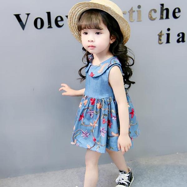 夏裝小童洋裝1兒童公主裙女童牛仔裙2女寶寶夏季無袖裙3洋氣4歲 幸福第一站