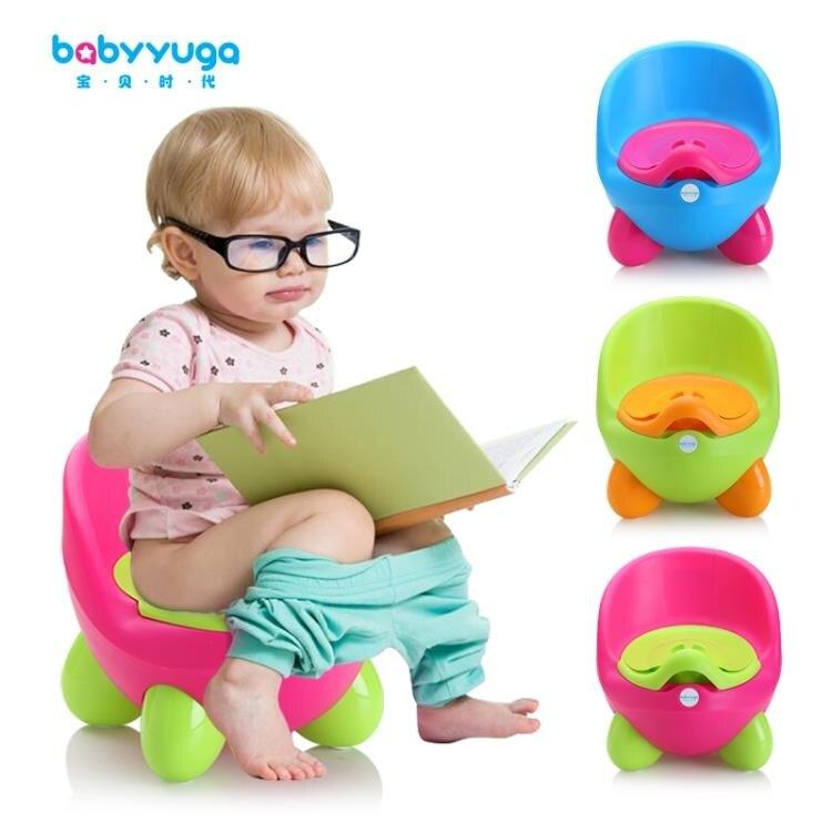 大號嬰兒童坐便器女孩寶寶座廁所小孩小馬桶幼兒男孩便盆尿盆尿桶