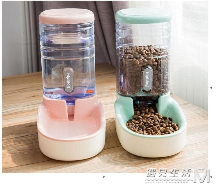 寵物自動飲水機狗狗喂食器貓咪用品水盆喂水飲水喝水神器泰迪水壺