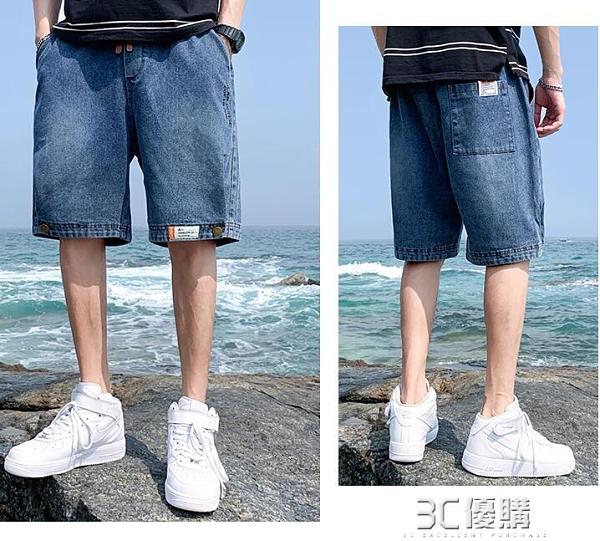 牛仔短褲夏季男士五分褲寬鬆潮流潮牌休閒褲工裝褲子夏裝薄款中褲 3C優購