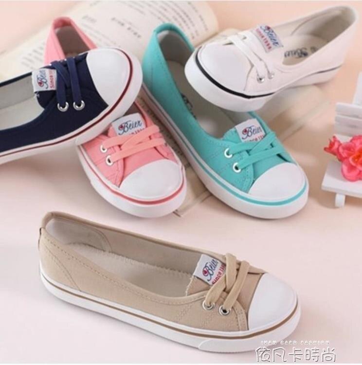 夏季透氣淺口帆布鞋女鞋韓版低幫休閒平底單鞋小白鞋護士鞋懶人鞋